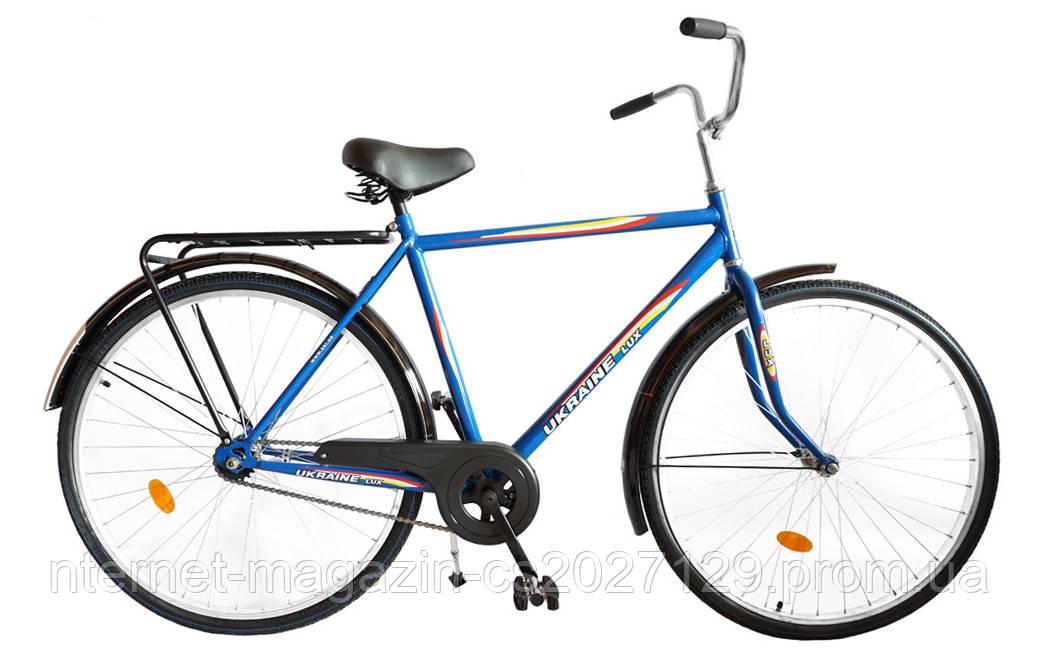 Мужской велосипед от ХВЗ УКРАИНА LUX 28 модель 64 CZ (на чешской втулке)