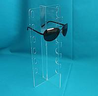 Подставка для солнцезащитных очков 6 пар, фото 1