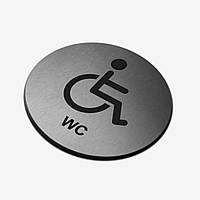 "Табличка круглая ""WC для инвалидов"" Stainless Steel"