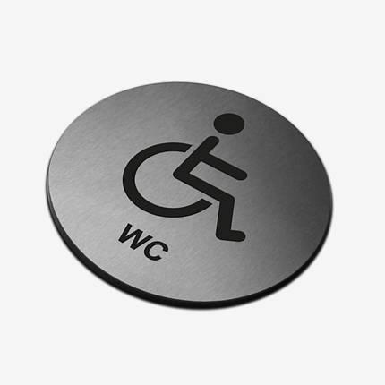 """Табличка кругла """"WC для інвалідів"""" Stainless Steel, фото 2"""