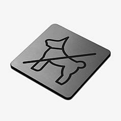 "Табличка ""Тварини заборонені"" Stainless Steel"