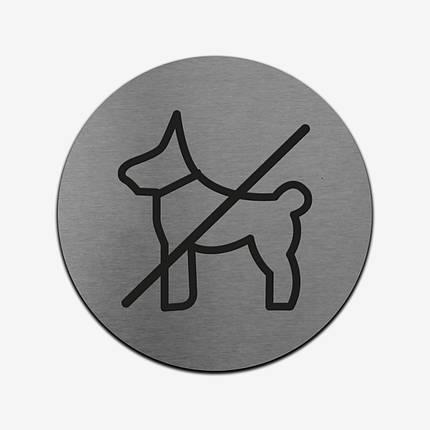 "Табличка кругла ""Тварини заборонені"" Stainless Steel, фото 2"