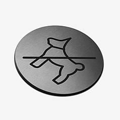 "Табличка кругла ""Тварини заборонені"" Stainless Steel"