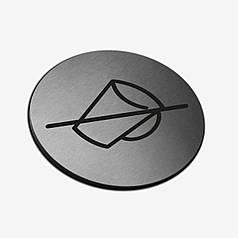 "Табличка кругла ""Напої заборонені"" Stainless Steel"