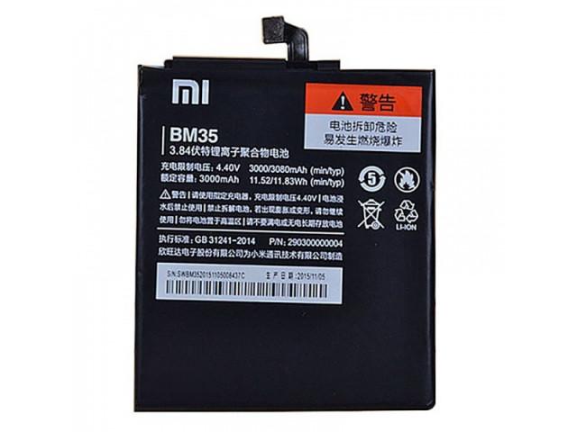Аккумулятор Xiaomi BM35 (Xiaomi Mi4c), 3000 mAh Оригигнал