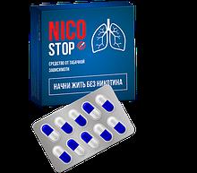 NicoStop капсулы от курения