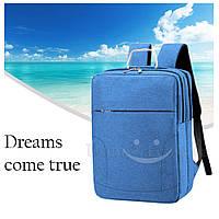 Рюкзак повседневный неповторимый SG250162
