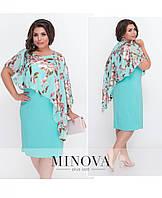 Жіночі плаття великих розмірів в Украине. Сравнить цены d7f2e63e8b2d7