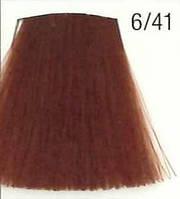 Стойкая крем-краска для волос WELLA 6/41 Koleston Холодный каштан 60 мл