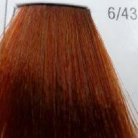 Стойкая крем-краска для волос WELLA 6/43 Koleston Дикая орхидея 60 мл