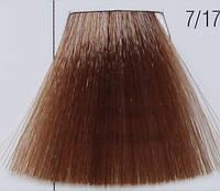 Стойкая крем-краска для волос WELLA 7/17 Koleston Средний блондин пепельно-коричневый 60 мл