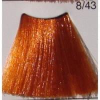 Стойкая крем-краска для волос WELLA 8/43 Koleston Боярышник 60 мл