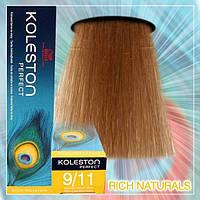 Стойкая крем-краска для волос WELLA 9/11 Koleston Яркий блондин интенсивный пепельный 60 мл