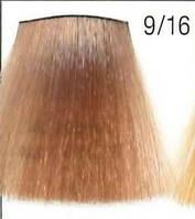 Стойкая крем-краска для волос WELLA 9/16 Koleston Горный хрусталь 60 мл