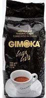 Кофе в зернах Gimoka Gran Gala 1 кг