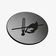 """Табличка кругла """"Вогонь заборонений"""" Stainless Steel"""