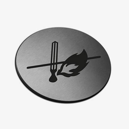 "Табличка круглая ""Огонь запрещен"" Stainless Steel, фото 2"