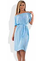 Голубое женское платье миди с открытыми плечами размеры от XL ПБ-559