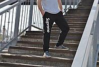 Чёрные штаны с белым принтом supreme | Стильные