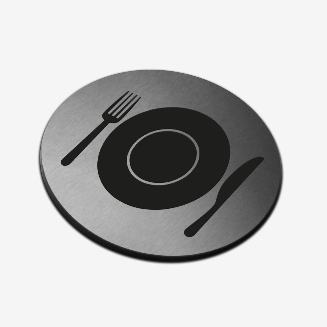 """Табличка кругла """"Їдальня"""" Stainless Steel"""