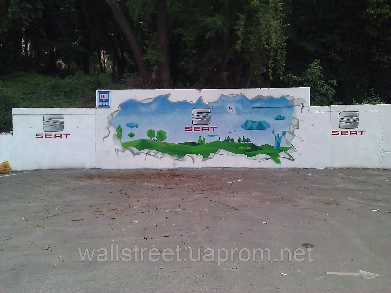 Graffiti advertising