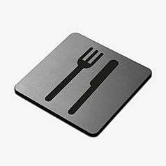 "Табличка ""Кухня"" Stainless Steel"