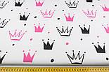 """Ткань хлопковая """"Нарисованные короны"""" малиновые и чёрные на белом (№1334а), фото 2"""