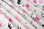 """Ткань хлопковая """"Нарисованные короны"""" малиновые и чёрные на белом (№1334а), фото 4"""