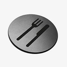 "Табличка кругла ""Кухня"" Stainless Steel"