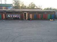 Реклама в стиле граффити, фото 1