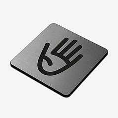 "Табличка ""Рука"" Stainless Steel"