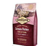 Carnilove Cat Salmon & Turkey Kitten с лососем и индейкой для котят, 400 гр