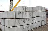 Бетонний блок фундаментний ФБС 24-5-6, суперціна, Київ, фото 4