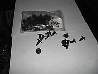 Клипса №13 обшивки салона Ланос ( темно-серая )