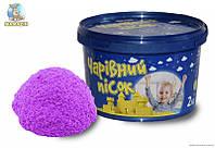 """Набор для творчества """"Волшебный песок"""" фиолетовый"""