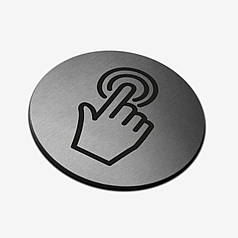 """Табличка кругла """"Дзвінок"""" Stainless Steel"""