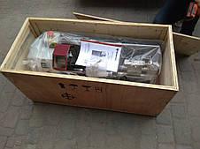 Токарные станки в Украине  CORMAK TYTAN 500 VARIO, фото 3