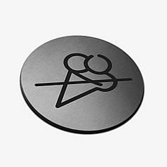 "Табличка кругла ""Морозиво заборонено"" Stainless Steel"