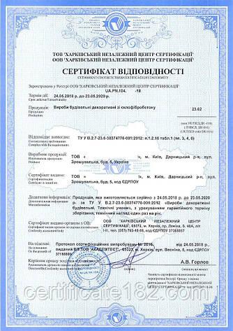 Сертификация изделий декоративных строительных, фото 2