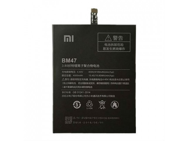 Аккумулятор Xiaomi BM47, 4100 mAh Оригинал