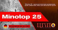 Заполнение пустот Minotop 25