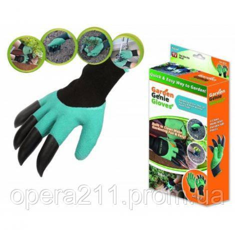 Садовые перчатки с когтями Garden Genie Gloves (AS SEEN ON TV)