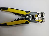Автоматический съемник изоляции с желтыми ручками