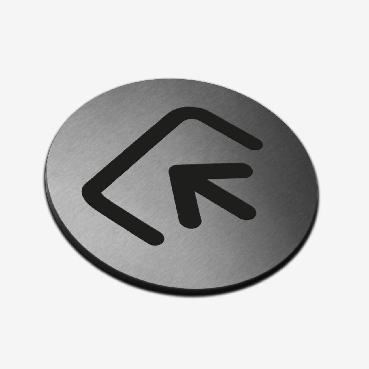 "Табличка кругла ""Стрілка"" Stainless Steel"