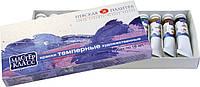 Набір темперні фарби Майстер-клас 12кол.,18мл до/до, фото 1