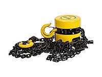 Таль ручная цепная с цепным приводом HSZ