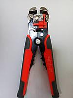 Автоматический съемник изоляции с красными ручками