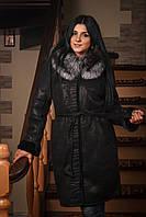 Дубленка женская с капюшоном и вставками из натурального меха чернобурки