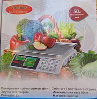 Торговые весы с металлическими кнопками Wimpex 50 кг
