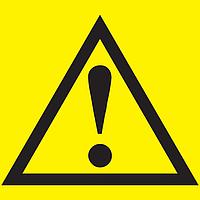 """Самоклеящаяся этикетка: 150х150 мм, """"Внимание опасность"""""""